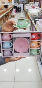 Instagram @@sorella_ile renkli homemade fincan takımı çekilişi