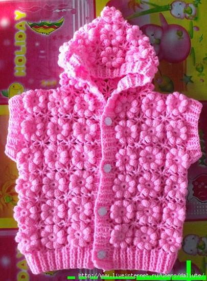 Şeker pembesi çiçekli bebek yeleği modeli ve yapılışı (anlatımlı)