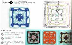 örgü bebek elbiseleri için kare motifler ve şemaları