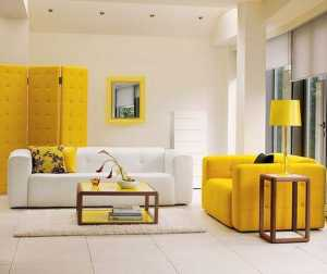 Dekorasyonda sarı renginin kullanılması gereken mekanlar